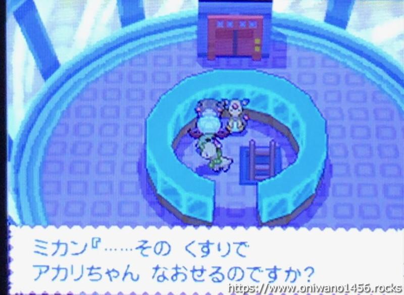 f:id:oniwano1456:20210820105434j:plain