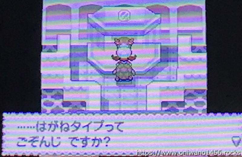 f:id:oniwano1456:20210820105802j:plain