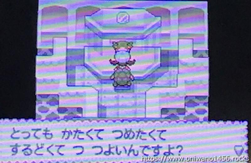 f:id:oniwano1456:20210820105823j:plain