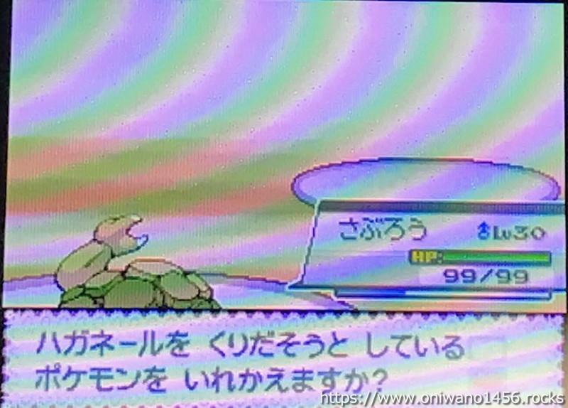 f:id:oniwano1456:20210820110008j:plain