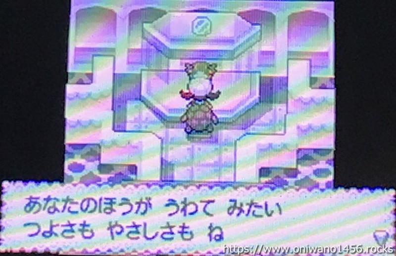 f:id:oniwano1456:20210820111115j:plain