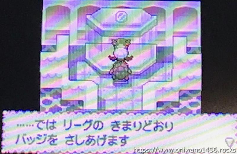 f:id:oniwano1456:20210820111130j:plain