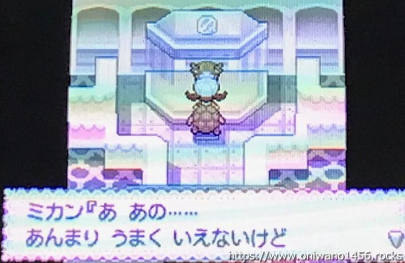 f:id:oniwano1456:20210820111200j:plain