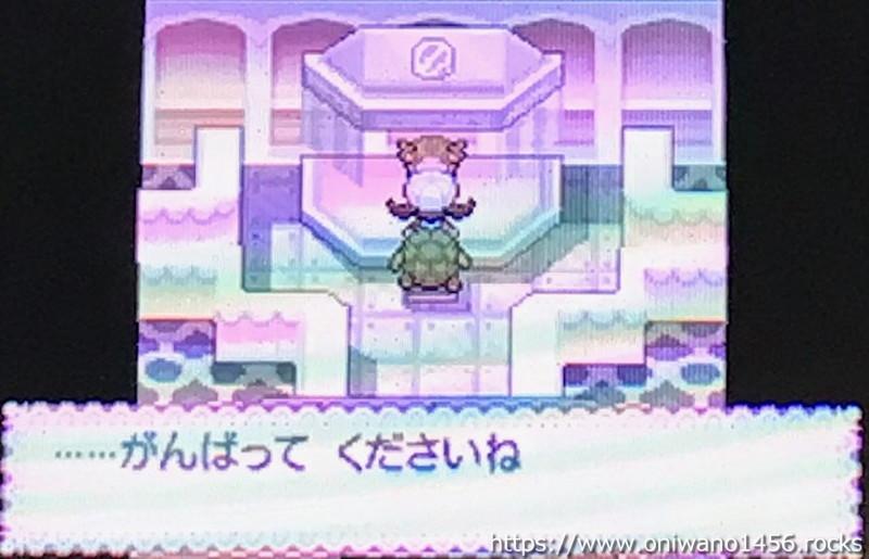 f:id:oniwano1456:20210820111214j:plain