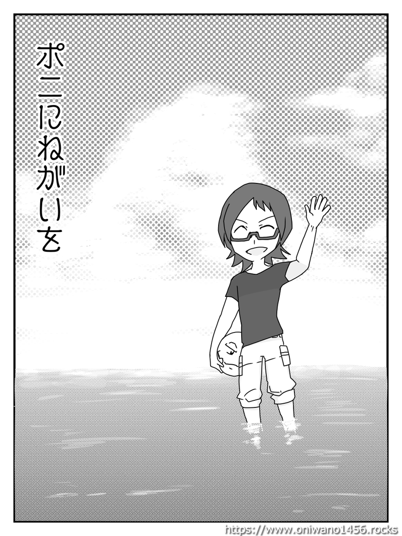 f:id:oniwano1456:20210821204008p:plain