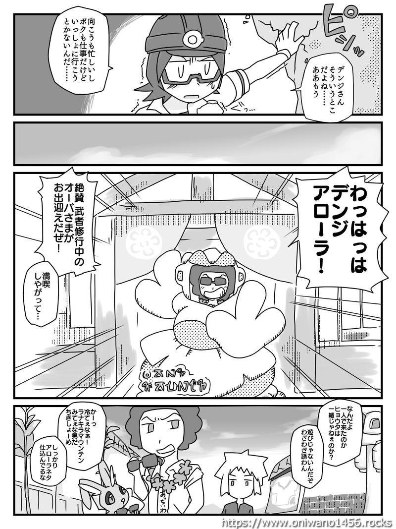 f:id:oniwano1456:20210821204040p:plain
