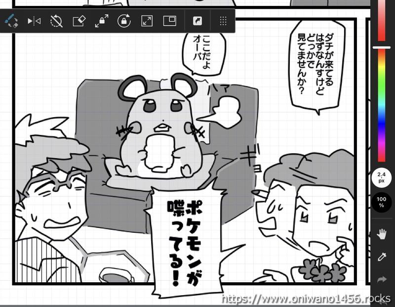 f:id:oniwano1456:20210829143759j:plain