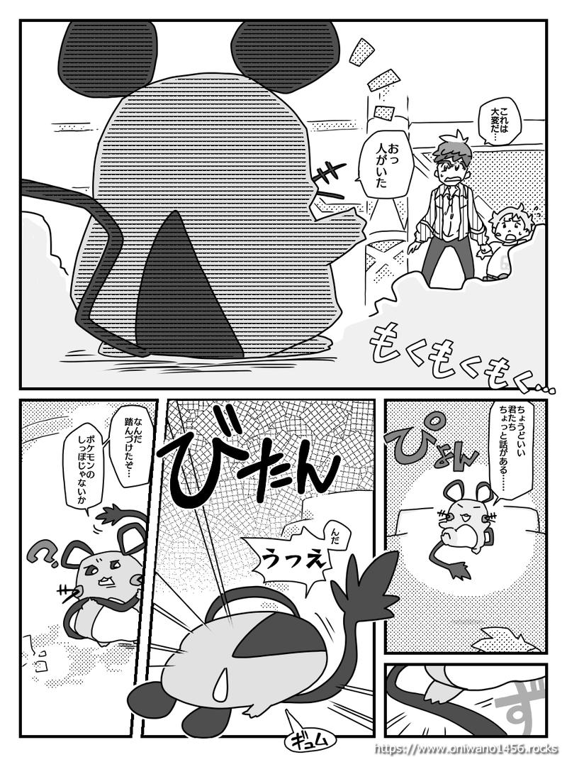 f:id:oniwano1456:20210831154358p:plain