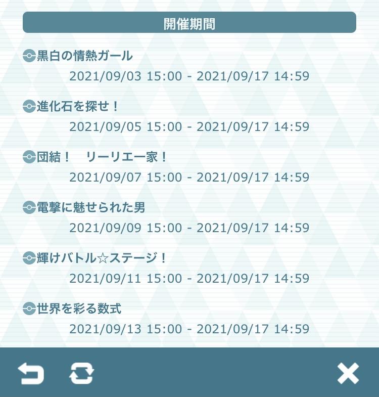f:id:oniwano1456:20210903183514j:plain
