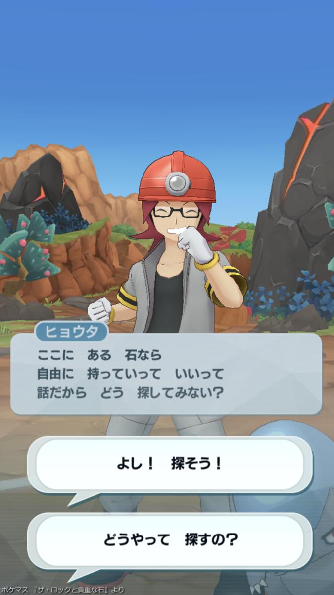 f:id:oniwano1456:20210905191636p:plain