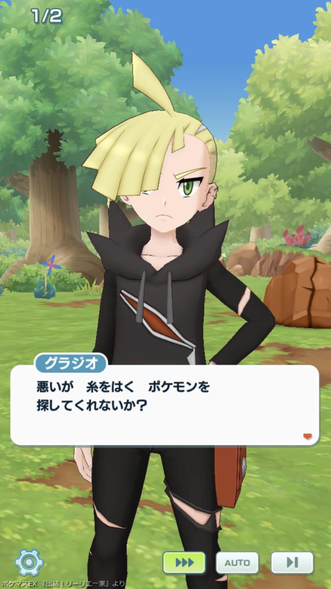 f:id:oniwano1456:20210907184119p:plain