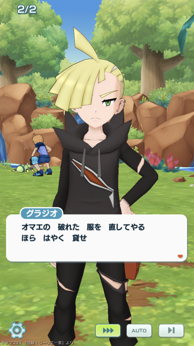 f:id:oniwano1456:20210907184248p:plain