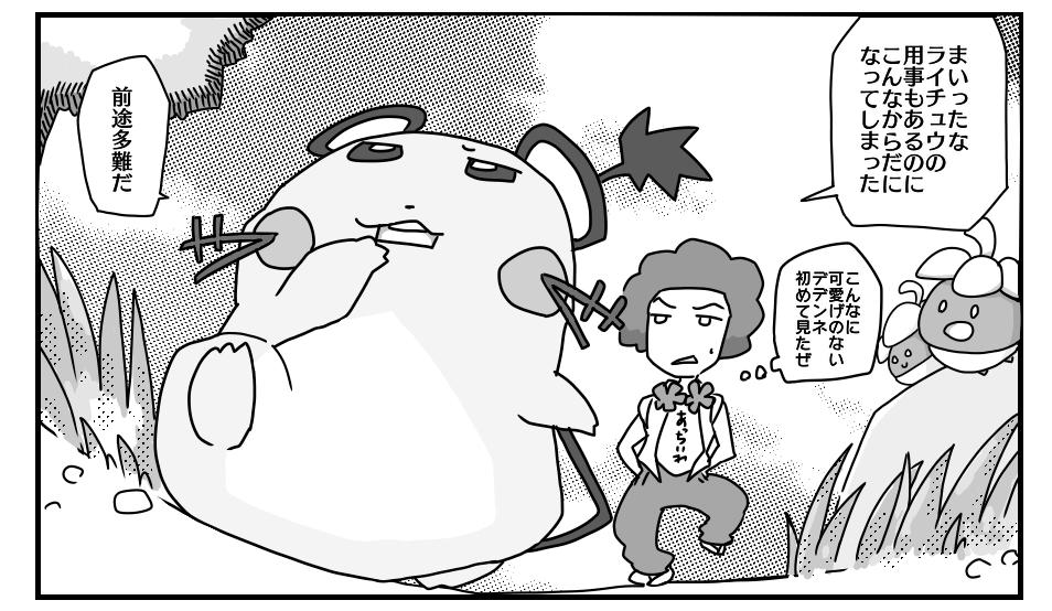 f:id:oniwano1456:20210909194553p:plain
