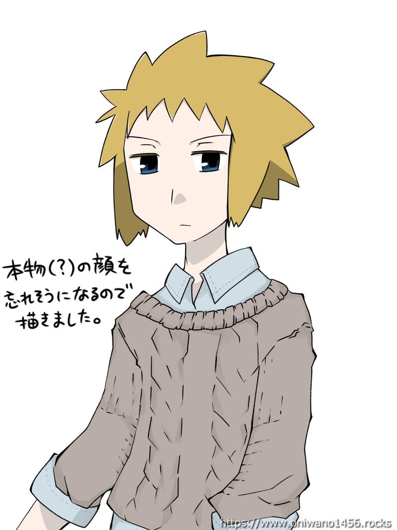f:id:oniwano1456:20210923190237p:plain