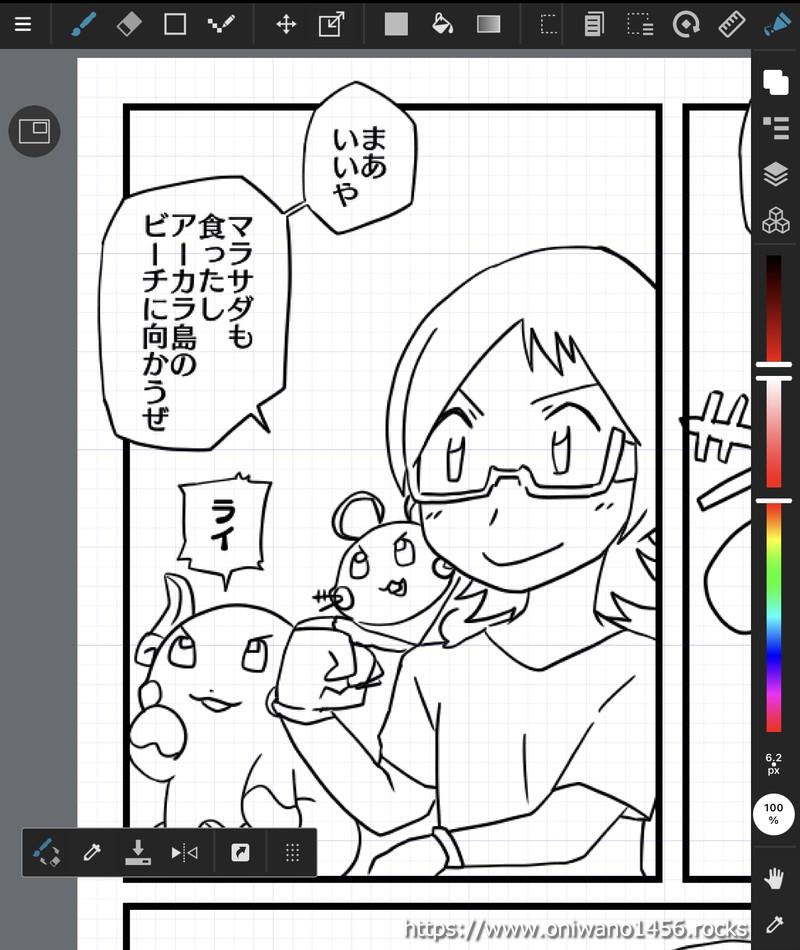 f:id:oniwano1456:20210928140710j:plain