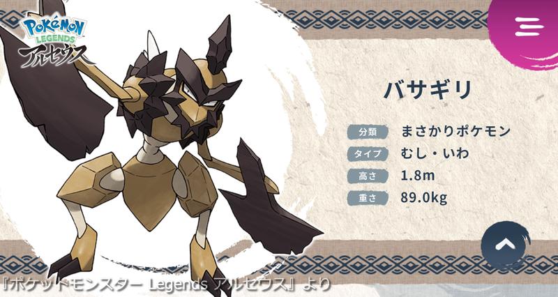 f:id:oniwano1456:20210929100516p:plain