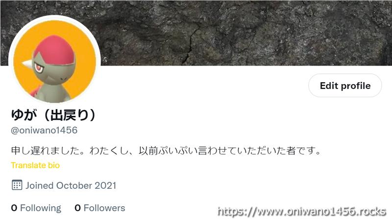 f:id:oniwano1456:20211001144151p:plain