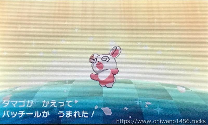 f:id:oniwano1456:20211005191123j:plain