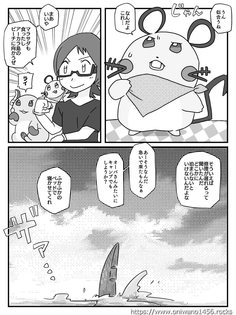 f:id:oniwano1456:20211010203847p:plain