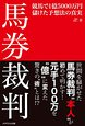 f:id:onix-oniku:20160706194945p:plain