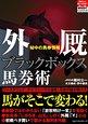 f:id:onix-oniku:20160706201547p:plain
