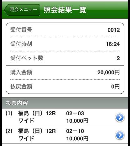 f:id:onix-oniku:20160713135014p:plain