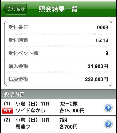 f:id:onix-oniku:20160808170507p:plain