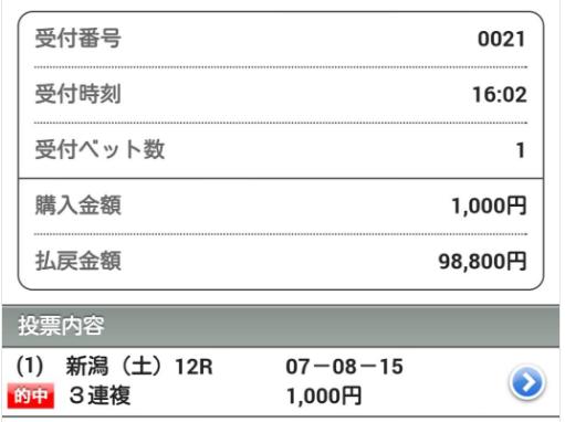 f:id:onix-oniku:20160808171432p:plain