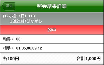 f:id:onix-oniku:20160822174742p:plain