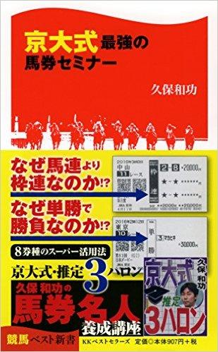 f:id:onix-oniku:20160826111445p:plain