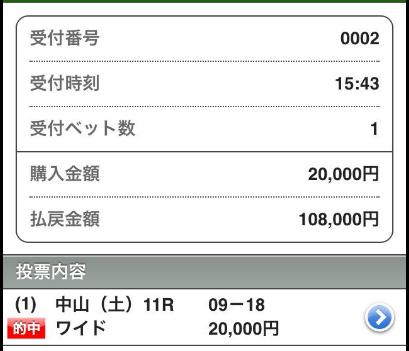 f:id:onix-oniku:20160912155738p:plain