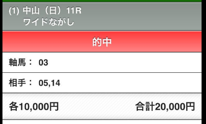 f:id:onix-oniku:20160912160442p:plain
