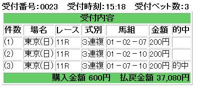 f:id:onix-oniku:20161009165144p:plain