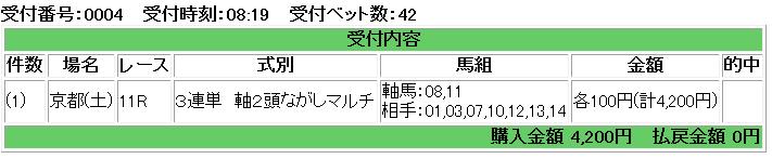 f:id:onix-oniku:20161029082402p:plain