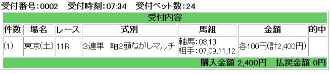 f:id:onix-oniku:20161105073606p:plain