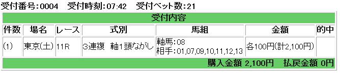 f:id:onix-oniku:20161112074513p:plain