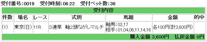 f:id:onix-oniku:20161127062827p:plain