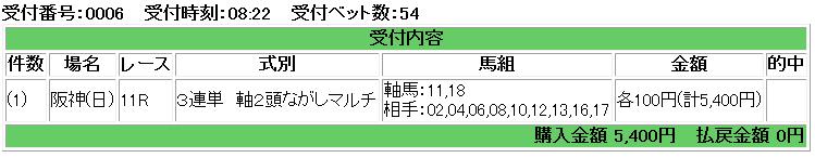 f:id:onix-oniku:20161211082339p:plain