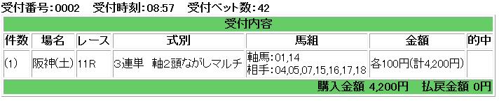 f:id:onix-oniku:20161212162428p:plain
