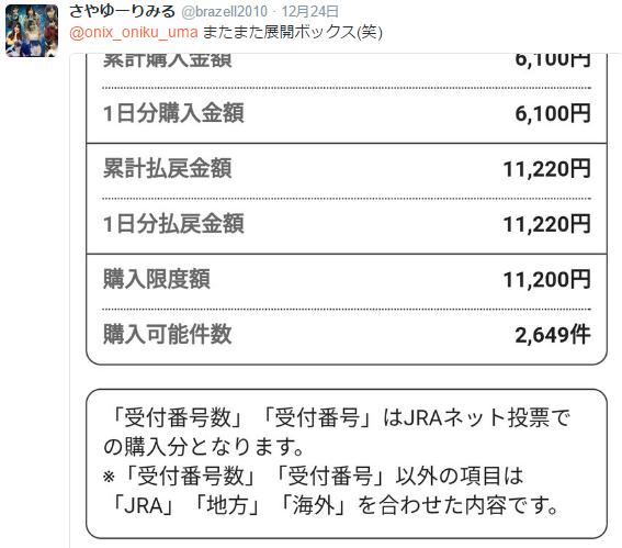 f:id:onix-oniku:20161228195328p:plain