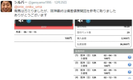 f:id:onix-oniku:20161228195835p:plain