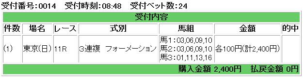 f:id:onix-oniku:20170219085026p:plain