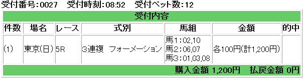 f:id:onix-oniku:20170618085326p:plain