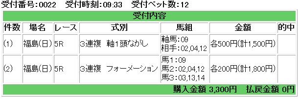 f:id:onix-oniku:20170716093437p:plain