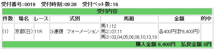 f:id:onix-oniku:20171119094055p:plain