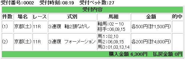 f:id:onix-oniku:20180526082054p:plain