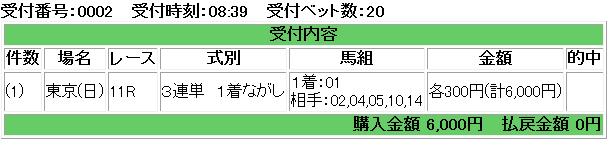 f:id:onix-oniku:20180603084017p:plain