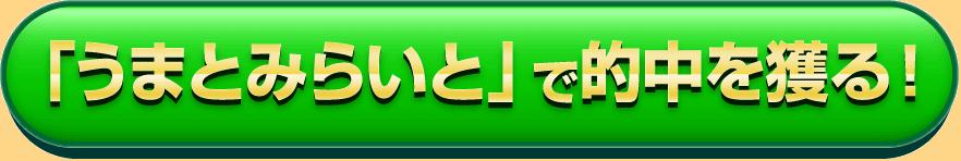 f:id:onix-oniku:20190904184938p:plain