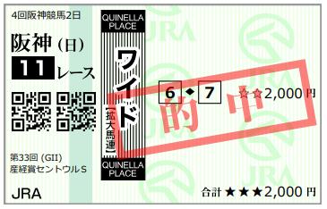 f:id:onix-oniku:20190908164320p:plain