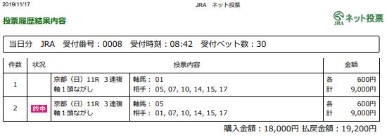 f:id:onix-oniku:20191117164719p:plain